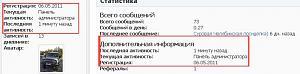 Нажмите на изображение для увеличения Название: admin.jpg Просмотров: 780 Размер:31.5 Кб ID:252