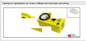 Нажмите на изображение для увеличения Название: Безимен333и-2.jpg Просмотров: 626 Размер:63.4 Кб ID:260