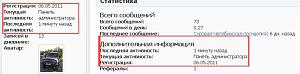 Нажмите на изображение для увеличения Название: admin.jpg Просмотров: 721 Размер:31.5 Кб ID:252
