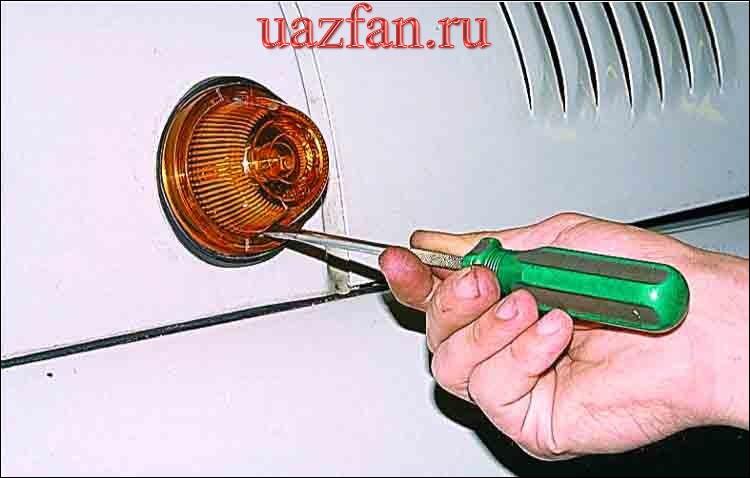 Замена ламп бокового указателя поворота