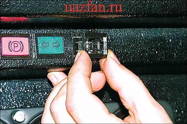 Замена лампы сигнализатора