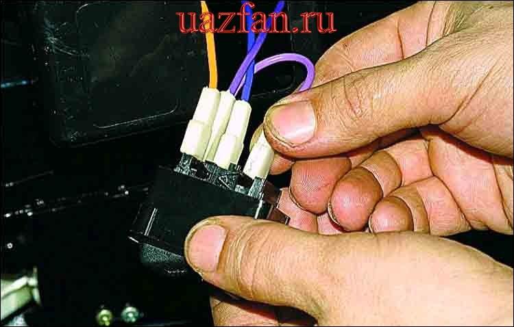 Снятие выключателя заднего противотуманного фонаря