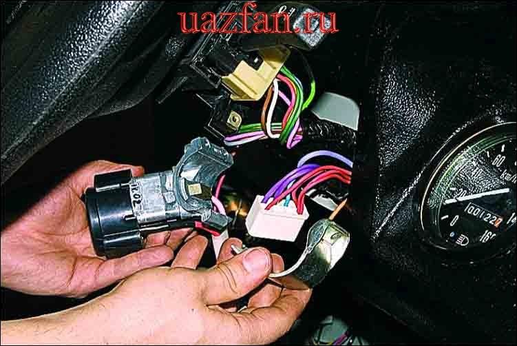 Замена выключателя и реле зажигания